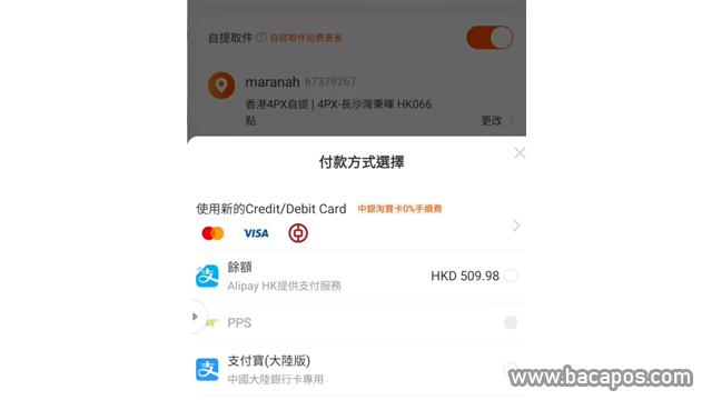 taobao payment tao bao shop