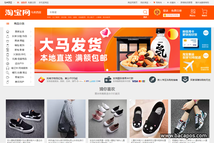Cara Belanja di Taobao beli barang di tao bao shop-898fb4c2